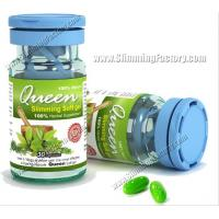 Buy cheap Queen Slim Weight Loss Softgel, Effective Slimming Capsule from wholesalers