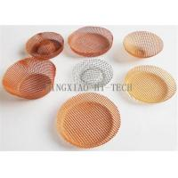 China 2mm Thick Fiberglass Casting Filter  Net,700-1700℃,for casting machine on sale