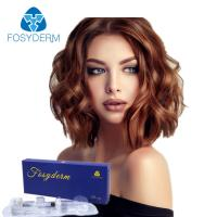 Buy cheap 2ml HA Dermal Filler Lidocaine For Around Eye Wrinkles Remove No Side Effect from wholesalers