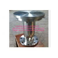 Buy cheap Flange Connection Water Fountain Nozzles Water Screen Movie Jets from wholesalers