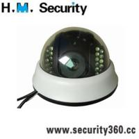 Buy cheap 3G Video Monitor Camera Alarm from wholesalers