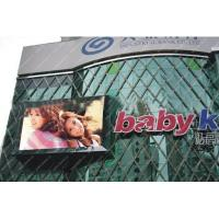 Buy cheap DIP Water Proof P10 Billboard Advertising Led Display Screen High Definition CE / Rohs Approved from wholesalers