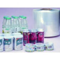 Wholesale packing film from china suppliers