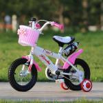 Buy cheap Hot selling girls child bikes / girls kids bikes / girls baby bikes from wholesalers