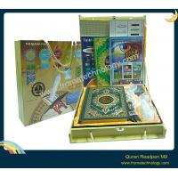 Buy cheap Coran reading pen for islamic from wholesalers