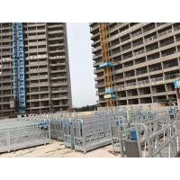 Buy cheap Exterior Construction Rope Suspended Platform Easy To Operate from wholesalers