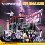 Buy cheap Amazing Amusement Park Virtual Reality Machine 360 Degree Scene 800 Watt from wholesalers