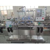 Buy cheap CE , SGS Auto Beer Cans Filling Euqipment 2000BPH  With Capping Machine from wholesalers