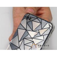 Buy cheap Daqin 3D Design & Making Mobile Phone Sticker DIY System from wholesalers