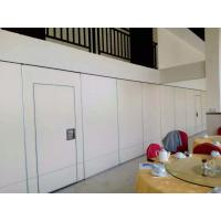 Buy cheap Office Singapore Wooden Partition Wall , Interior Movable Sliding Folding Doors from wholesalers