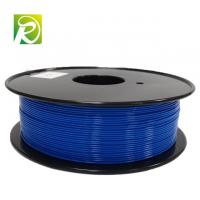 Buy cheap Direct Factory Manufacture Plastic Rods 3d Printer Filament PLA ABS Filament 1 from wholesalers