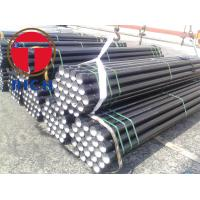 Buy cheap ASTM A53 BS 1387 Water Well Drill  Gas Transportation Used Big Diameter Pipe Carbon Tube from wholesalers