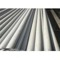 Buy cheap 304 stainless steel seamless pipe A 270 Standard Specification for Seamless Austenitic Stainless Steel Sanitary Tubing from wholesalers