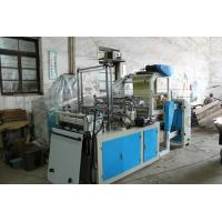 Wholesale High Accurate Express Bag Making Machine / Zipper Pouch Making Machine from china suppliers