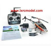 Buy cheap Walkera HM CB180Z 2.4G 4CH FP CNC Metal RC Helicopter RTF from wholesalers
