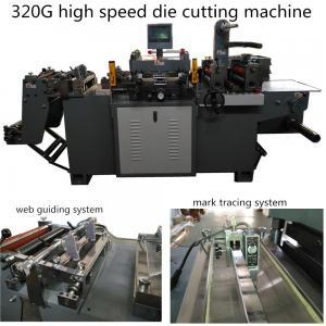 blank label/ printed label / PVC/PET/ Paper die cutting machine Manufactures