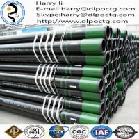 Buy cheap seamless pipeOilfield casing pipes Api5ct oil casing manufacturersDLPOCTG Oil Casing used oil well casing pipe from wholesalers