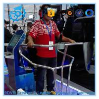 Buy cheap China Virtual Reality 9d VR Cinema standing 9D vr from wholesalers