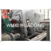Buy cheap Red Copper Wire Billet Continuous Casting Machine Horizontal Type product