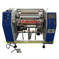 Buy cheap Parchment Paper Rewinder from wholesalers