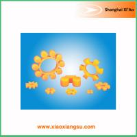 Buy cheap Elastic Coupling Cushion from wholesalers