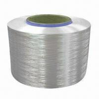 Buy cheap Polyester Filament Yarn for Processing Sewing Threads and Core-spun from wholesalers