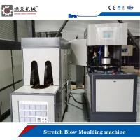 Buy cheap Injection Stretch Blow Molding Machine Container Volume 10L - 20L Non Cracking from wholesalers