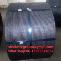"Buy cheap 0.6""(15.24mm)PC Steel Wire Strand from wholesalers"