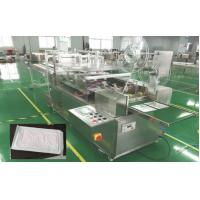 Buy cheap N95 mask making machine,Medical mask production line,fully automatic production line from wholesalers