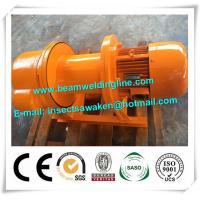 Wholesale 5tons Marine  Electric Hoist Crane for Wind tower production line, SHipyard Marine Hoist from china suppliers