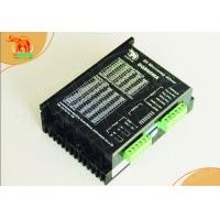 Buy cheap Stepper Motor Driver DQ860MA    80VDC/7.8A/256Microstep from wholesalers