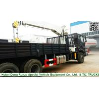 Buy cheap FAW 6x4 J6 truck mounted crane  Truck Mounted Crane  7-14 T.m boom Whatsp:8615271357675 from wholesalers