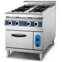 Buy cheap Gas Range with Oven HGR-74E from wholesalers