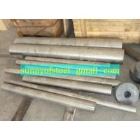 Buy cheap ASME SB446 ASTM B446 UNS N06625 round bar bars rod rods  from wholesalers