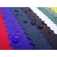 Buy cheap Water - Resisting Laminated Non Woven Fabric For Daily Life / Industrial Medical from wholesalers