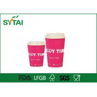 Mini Logo Custom Printed Paper Coffee Cups Single Wall Cup / Paper Disposable Tea Cups