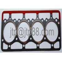 Buy cheap Overhauling Gasket Set 4D94 / 4D94E Engine Head Gasket Kit Dia 94mm For KOMATS from wholesalers