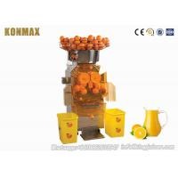 Buy cheap 370W Commercial Citrus Fruit Squeezer For Bars , Food Grade from wholesalers