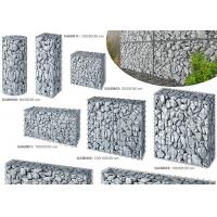 Buy cheap Eco Friendly Welded Mesh Gabions , Anti Corrosion Gabion Planter Box For Yard from wholesalers