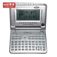 Buy cheap E-dictionary  Aidi T600 from wholesalers