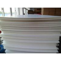 Buy cheap PP Hollow Sheet/Board from wholesalers