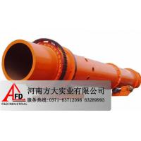 High quality Bauxite Rotary Kiln made in china Manufactures