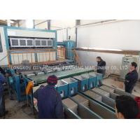 China Recycled Waste Paper Egg Tray Machine , Paper Pulp Moulding Machine on sale
