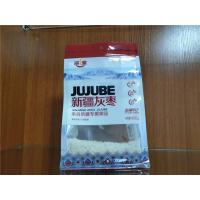 Buy cheap Bespoke Flat Bottom Plastic Bags Good Barrier Property Against Puncture from wholesalers