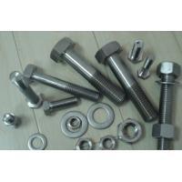 Wholesale Inconel 625 bolt nut washer from china suppliers