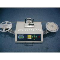 SMD Components Counter, SMD Chip Counter
