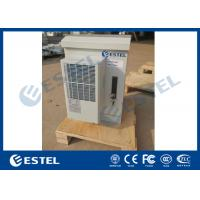 Buy cheap Small Size Outdoor Network Enclosure , Outdoor Data Cabinet IP55 With One Front Door from wholesalers