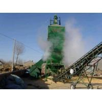 Single Box Grain Drying Machinery