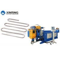 Buy cheap Easy Operation Automatic Steel Pipe Bending Machine For Round Pipe And Tube Bending from wholesalers