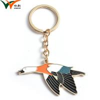 Buy cheap Lightweight Metal Key Fobs Gift , Tamper Proof Souvenir Key Chain from wholesalers
